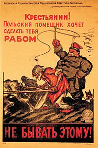 Polish-soviet_propaganda_poster_18Y.jpg